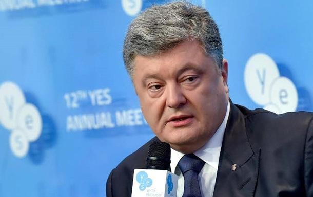 Порошенко заявил, что сирийские мигранты  испугались  России