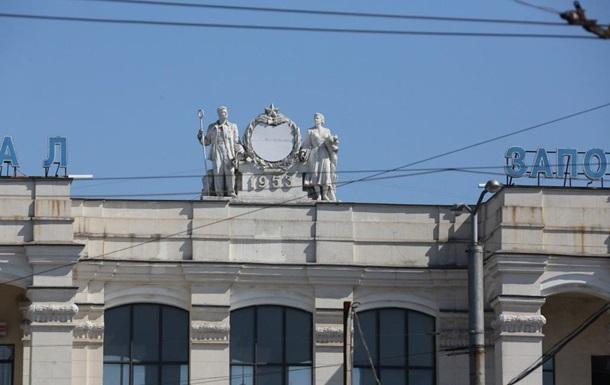 В Запорожье на здании вокзала закрыли серп и молот