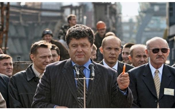 Юность Петра: Возможен ли у украинских политиков  чеченский след