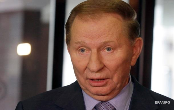 Кучма скептически относится к идее блокировать Крым