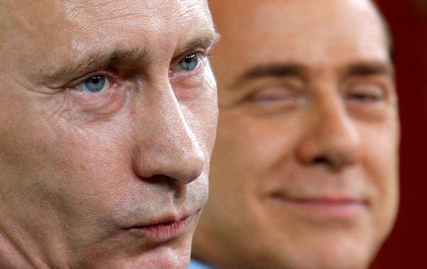 МЗС засудило поїздку Путіна і Берлусконі до Криму