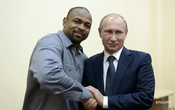 Путин дал гражданство знаменитому боксеру Рою Джонсу