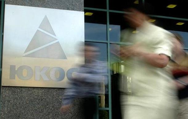 Экс-акционеры ЮКОСа подали иск в Высший земельный суд Берлина