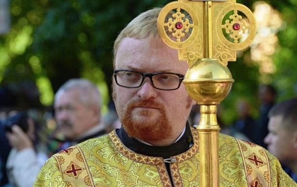Путин наградил депутата-гееборца Милонова медалью