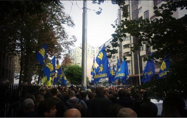 Свобода  проводит партийный съезд у здания МВД в Киеве