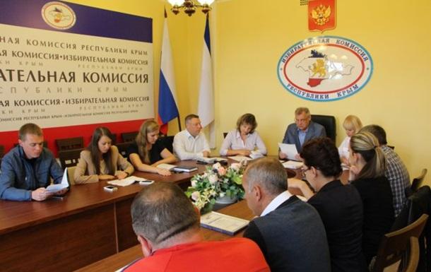Явка на российских выборах в Крыму составила 20%