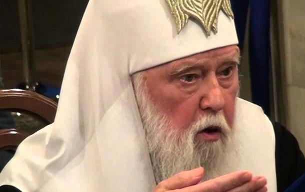 Патриарх Феофил: «Филарет, хватит блудить!»