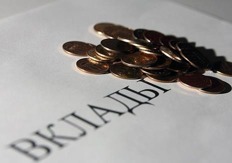 Деньги для вкладчиков успешно «прикарманили», народу не оставили ничего