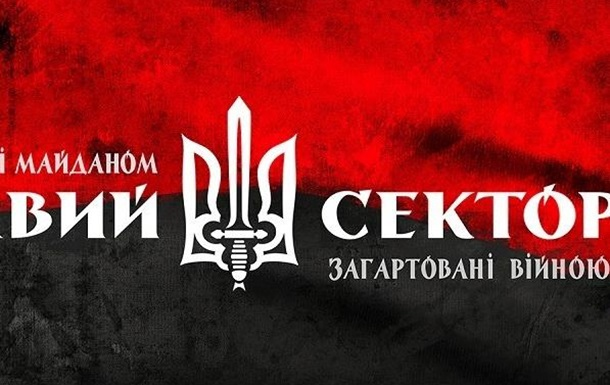 «Правий сектор» Херсонщини заблокує Крим разом з татарами