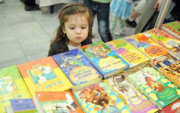 СБУ назвала российские книги во Львове  операцией ФСБ