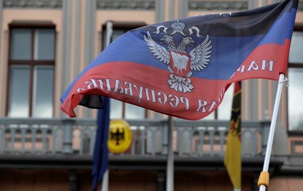 В Минске обсуждают проект об особом статусе Донбасса