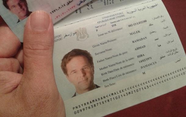 Журналист за 750 евро купил сирийский паспорт на имя премьера Нидерландов