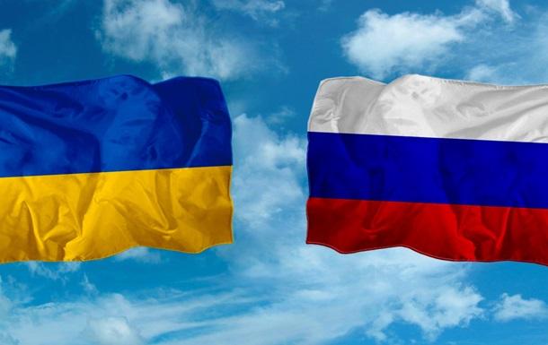 Обнародован список лиц и компаний, против которых Украина ввела санкции
