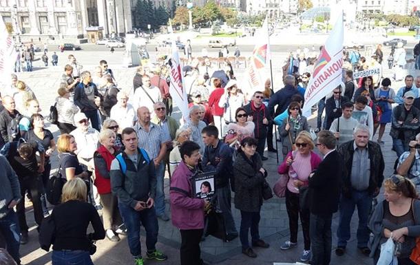 Активисты принесли на Майдан  гроб банковских вкладов