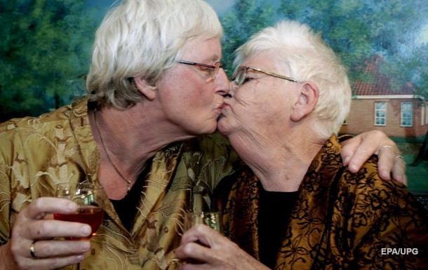В Британии откроют дом для престарелых геев и лесбиянок