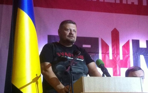 Против Мосийчука открыто уголовное дело по пяти статьям
