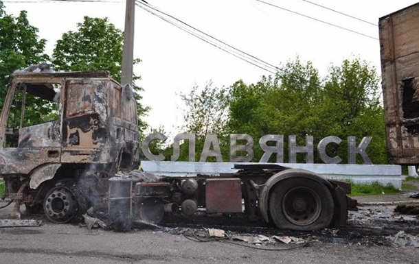 Украина – мирная страна.