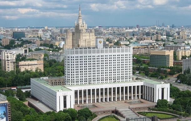 Россия требует полностью погасить долг Украины