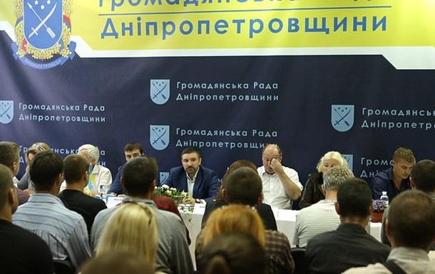 Депутаты раскритиковали образование  Гражданской рады Днепропетровщины