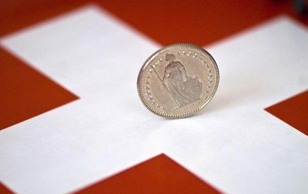 За яких українська економіка може наздогнати економіку Швейцарії?