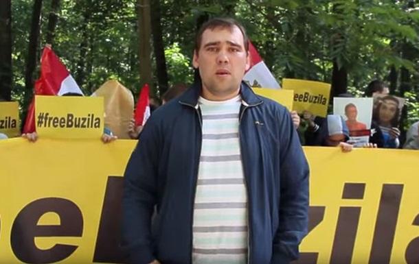 В Одессе задержаны 60 участников митинга - СМИ