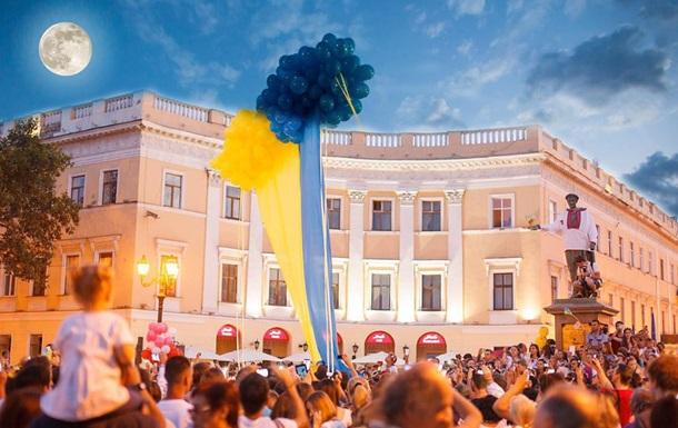 Вишиванковий фестиваль - 2015 (Одеса). Відеоблог від гурту  БраZерс