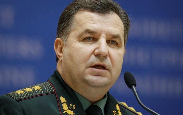 Военные будут получать минимум 7 тысяч гривен - Полторак