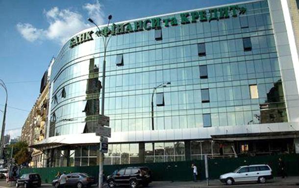 В банк Жеваго ввели временную администрацию
