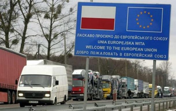 Польша упростила для украинцев пересечение границы