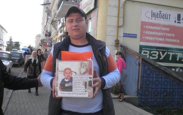 В Ивано-Франковской области поймали псевдоволонтера