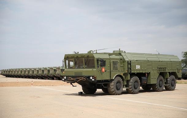 Россия ответит  Искандерами  на атомные бомбы в Германии - СМИ