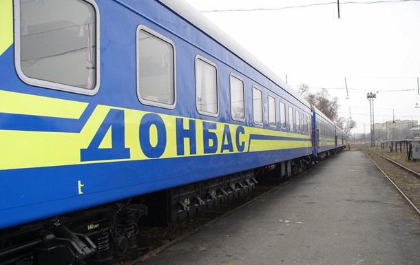 Как Киев отрезает от себя Донбасс