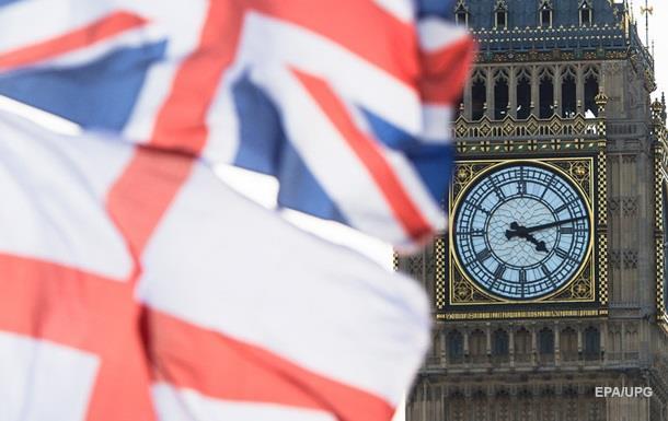 Лондон повернув собі звання фінансового центру світу