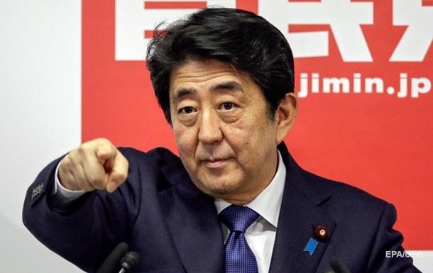 Власти Японии хотят изменить конституцию