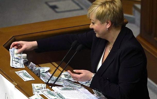 Выступление Гонтаревой на саммите не выдерживает никакой критики