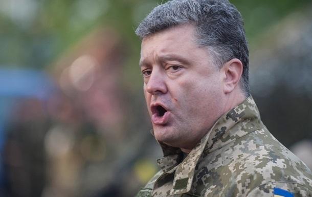Порошенко утвердил антироссийскую военную доктрину