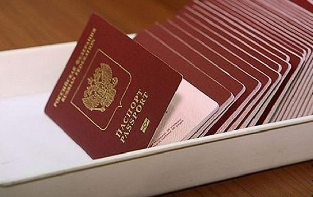 У жителей Крыма изымают российские паспорта - СМИ