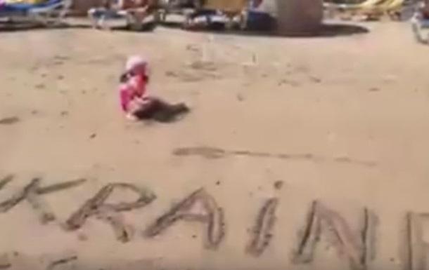 В сети показали видео, как в Хургаде затирают слово Ukraine