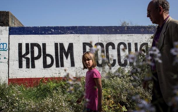 Казахстан пояснил обозначение Крыма частью РФ в учебниках