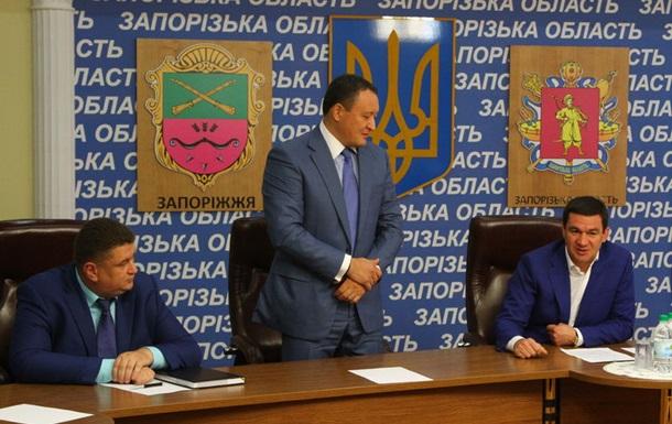 Первым замом главы Запорожской области назначен генерал СБУ