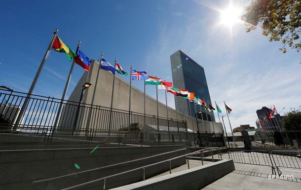В Нью-Йорке приняли программу глобального развития до 2030 года