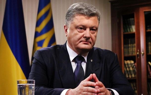 Порошенко одобрил антикоррупционный закон о госзакупках