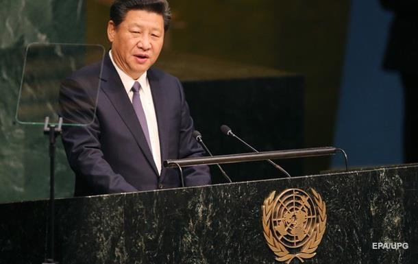 Китай выделит 12 миллиардов долларов развивающимся странам