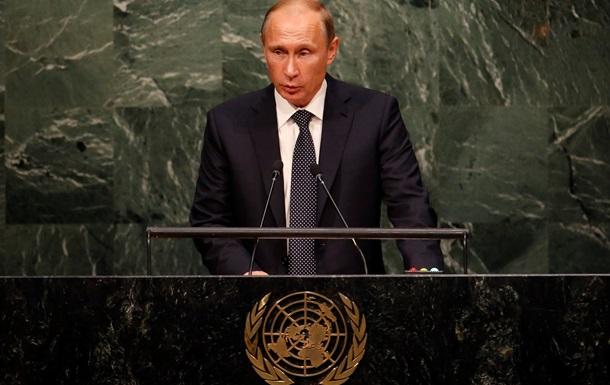 Путин в ООН: Целостность Украины нельзя обеспечить оружием