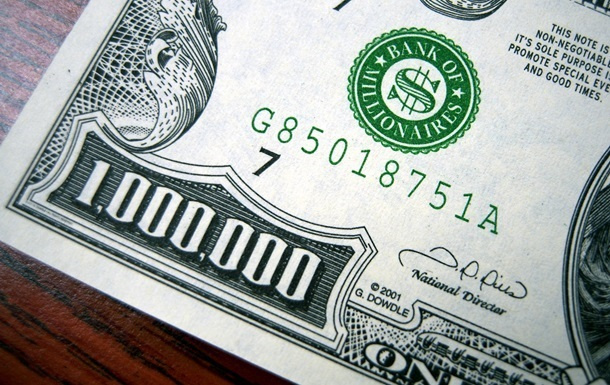 Украинец за семь минут стал миллионером