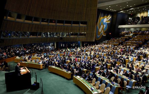 Мы показали отношение к России - Климкин о демарше делегации Украины
