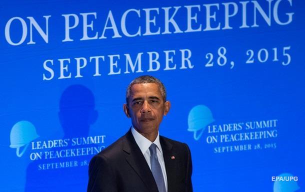 США вдвое увеличат количество военных, участвующих в миссиях ООН - Обама