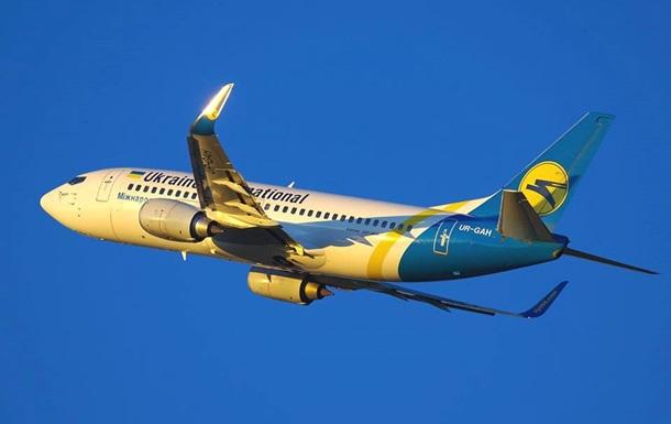 Под запрет РФ попали пять крупнейших авиакомпаний Украины