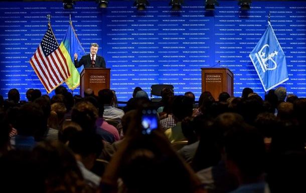 Евросоюз не может выжить без Украины – Порошенко