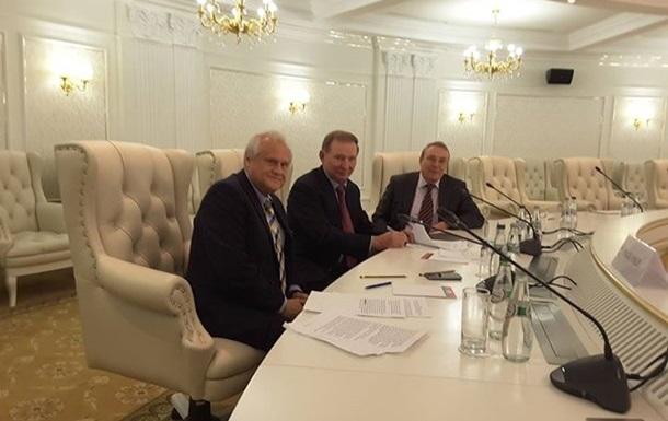 Итоги 29 сентября: Прорыв на переговорах в Минске, допрос Савченко в суде